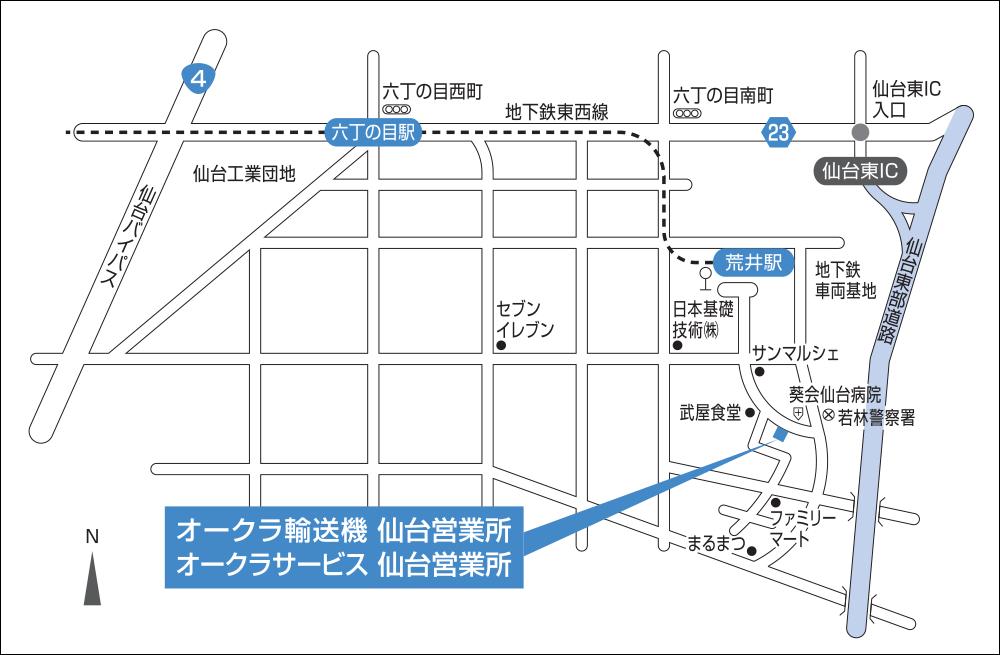 https://www.okurayusoki.co.jp/news/upload-file/83eb70319e6db9c9da8f819d4abb8c4f723a3dfc.png